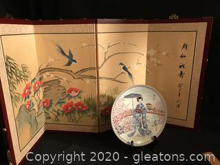 Oriental wall hanging or divider plate
