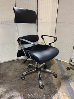 Contemporary Office Chair (B)
