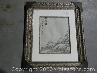 Japanese Hillside Landscape