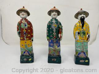 Neiman Marcus Chinese Porcelain Figurine (C)