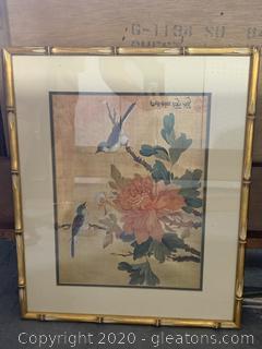 Chinese Embosed Image