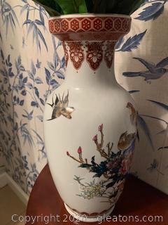 Vintage Porcelain Vase (Medium)