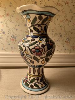 Israeli Handpainted Ceramic Vase