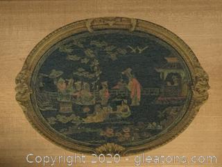 Chinese Veneer Garden Print (B)