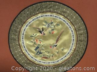 East Asian Embroidered Silk Panel (C)