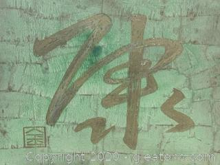 Painting of Chinese Characters