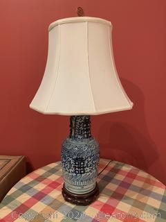 Oversized Chinoiserie Long Neck Table Lamp