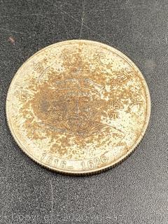 1616-1626 Chinese Dollar