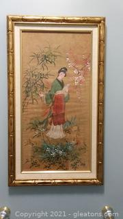 Beautiful Asian Girl Print in Gold Frame
