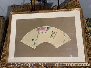 Asian Inspired Framed Art
