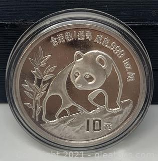 1990 China Panda