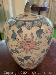 Vintage Asian Floral Ginger Jar