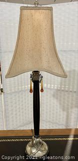 "Tall 33""H Ebony Ginger Teardrop Table Lamp"