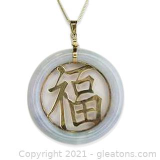Beautiful Jade Pendant in 14kt Yellow Gold