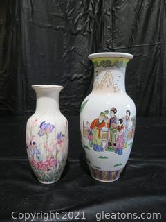 """8"""" Tall Ayame Seizan Japan Iris Vase and Asian Porcelain Vase"""