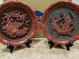 """Set Of (5) Cinnabar + Brass Plates 10"""" Rare Plates + #'d With Cert Of Authenticity"""
