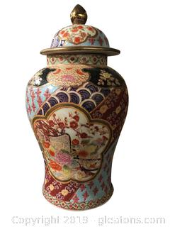 Large Ginger Jar Vase Hand Painted/Porcelain