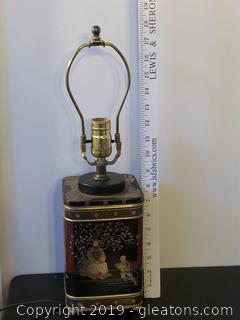 Oriental Metal Lamp