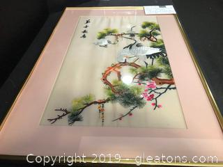 Framed Asian Cultural Artwork