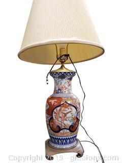 Large Oriental Ginger Jar Vtg. Table Lamp