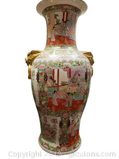 Large Floor Chinese Stamped Vase