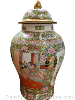 Large Chinese Hand Painted Stamped Ginger Jar Vase