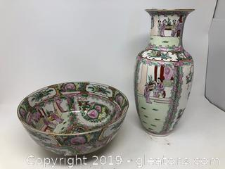 Asian Oriental Vase And Bowl B
