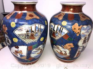 Lot Of Oriental Asian Urns B