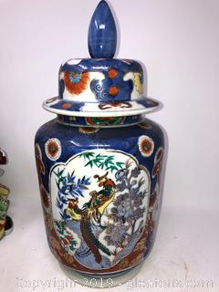 Oriental Asian Urn With Lid