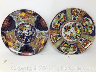 Lot Of Two Oriental Asian Plates