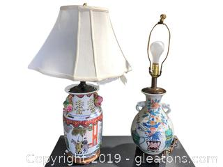 Pair of Porcelain and Wood Lamps