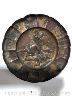 Bronze / Brass Engraved Plaque