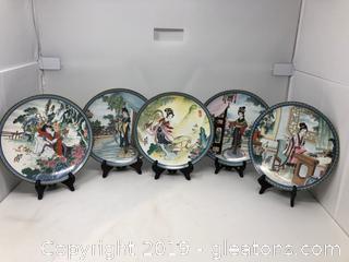 1988 Imperial Jing Dezen Porcelain Collectors Plate