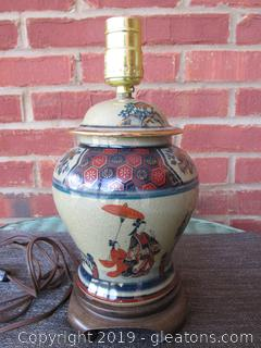 Very Nice Old Vintage Oriental Ginger Jar Lamp / Tested and Works