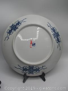 Vintage Imari Marked Plate