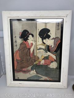 Asian Signed Art
