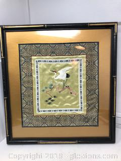 High End Framed Asian Tapestry