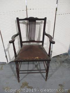 Vintage Antique Wooden Chair W/Leather Cushion Seunin