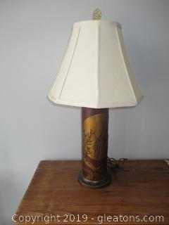 Beautiful Burgundy and Gold Lamp with Asian Motif