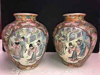 Pair of Asian Urns