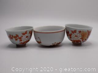 Asian Bowl with 2 Cups