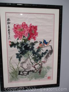 Beautiful Oriental Watercolor  Signed