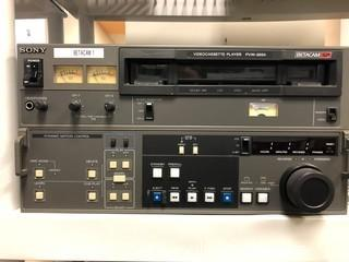 Sony Video Recorder (D) PVW-2650