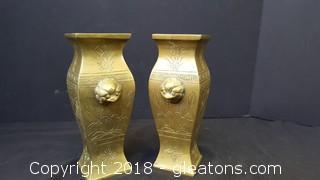 "Pair Of Brass Vases 7""H"