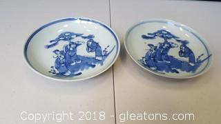 Set Of (2) Blue/White Plates Vintage Oriental