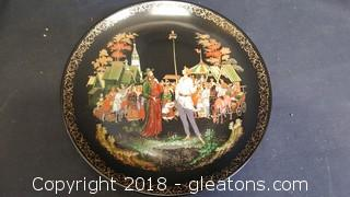 Vintage Oriental Collectible Italian Plate By Bradford Exchange