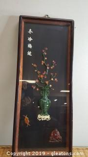Imported Made In Taiwan Very Nicely Made  Wall Asian Decor